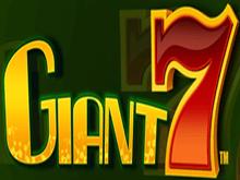 Игровой автомат Giant 7